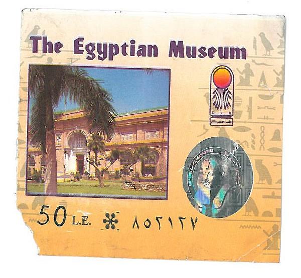 Vstupenka do Egypského muzea